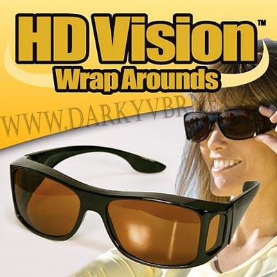 Brýle pro řidiče 2 ks (HD Vision)